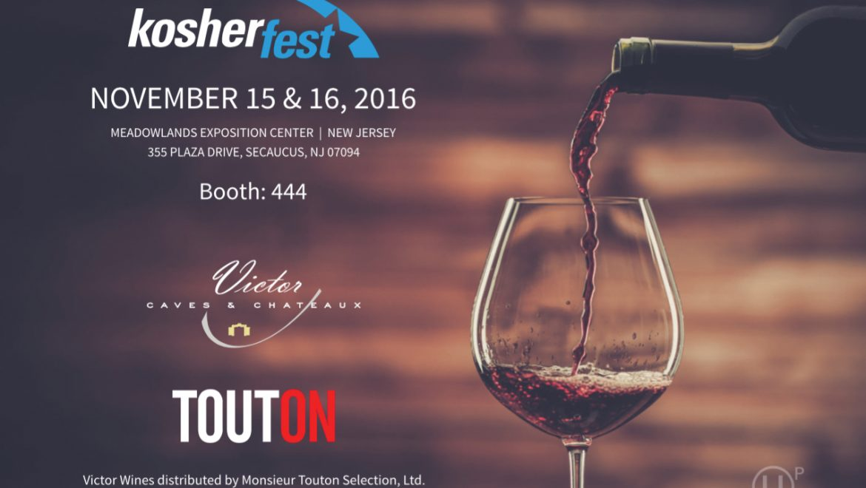 Kosherfest – November 15 & 16, 2016